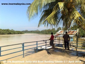 Muar Eco-Tourism :: Prawning at Muar River