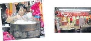 夜游麻坡貪食街