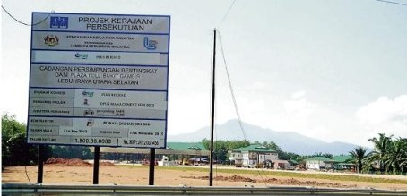 The Bukit Gambir toll plaza will be operational by next January. Pic by Sim Bak