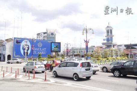 麻坡‧蘇丹華誕慶典帶動經濟‧各星級酒店爆滿