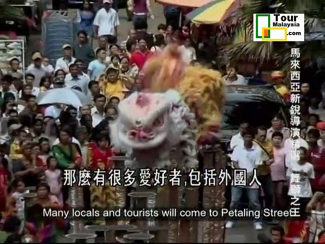 Kun Seng Keng lion dance documentary video