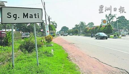 利豐港的馬來名稱為Sungai Mati,與華文名稱簡直是兩個極端。
