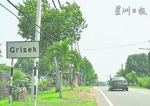 我的新村 :: 玉射 [Gersik/Grisek]